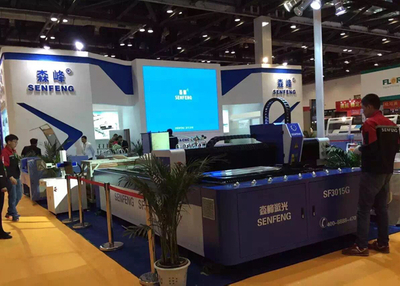 laser cutting machine expo4